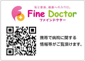 Fine Doctor